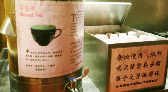 herbs of the gods tea
